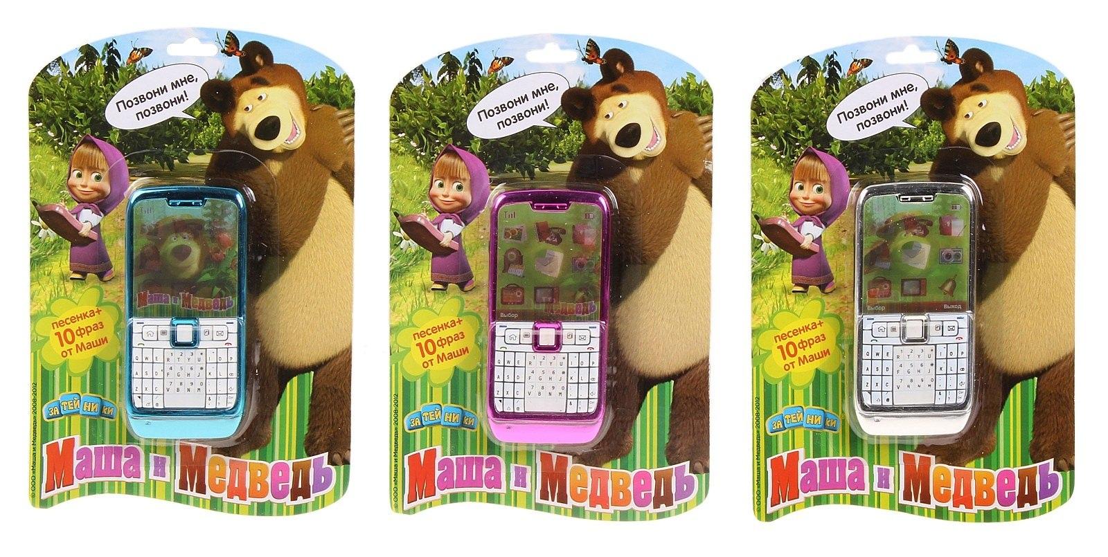 маша и медведь картинки на телефон