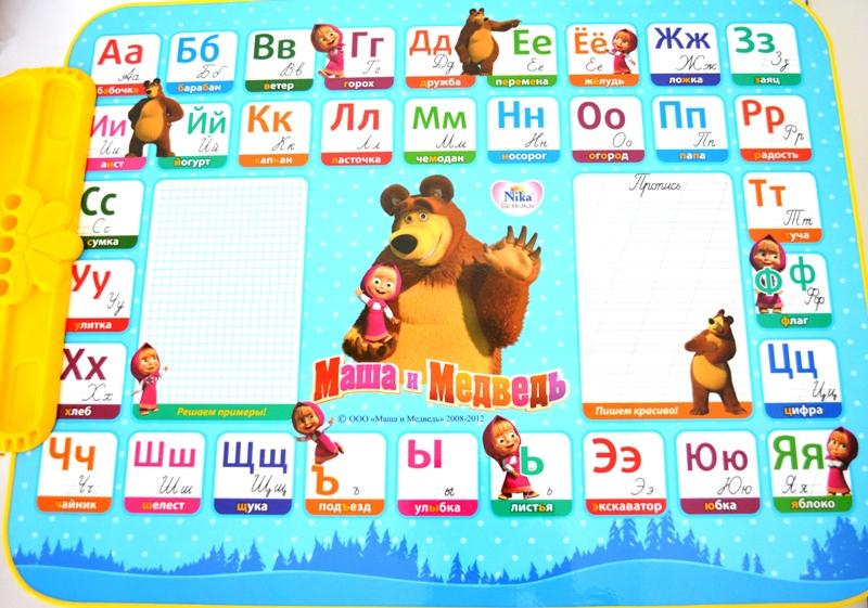 детский столик маша и медведь родные игрушки