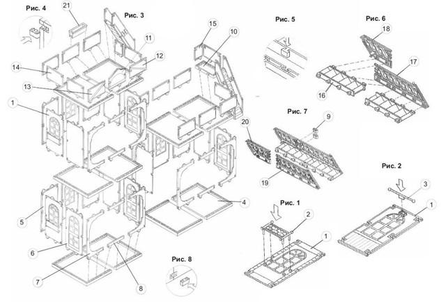 Кукольный домик инструкция по сборке
