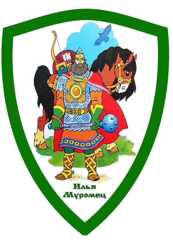 Картинки на эмблему богатырь