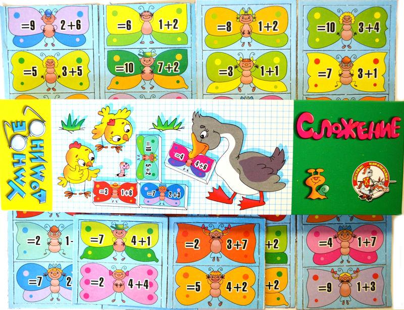 Картинки детские играющих детей