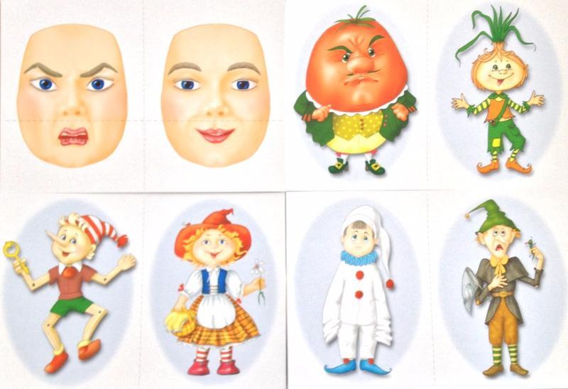 Картинки театр эмоций для детей
