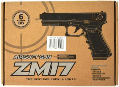 Glock 18 | Описание | Раскраски » CS:GO Портал ENIX | 290x400