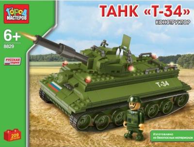 Детский конструктор танк
